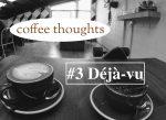【coffee thoughts #3】デジャヴとは異世界との交錯?