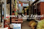 ニュージーランドの家。皆どのように暮らしてる?