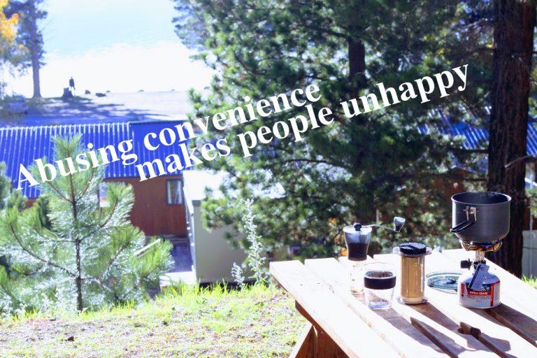 """""""便利""""は人から""""幸せ""""を取り上げる。人は不便に生きることで""""楽しみ""""を手に入れる。"""