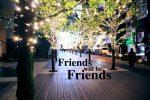 """世に言う""""友達""""はほとんどが必要ではない"""